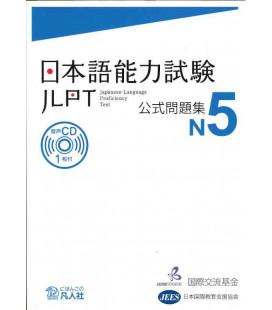 JLPT Koshiki Mondaishu N5 (Book + CD)