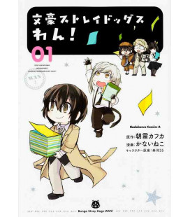 Bungo Stray Dogs Wan Vol. 1