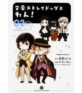 Bungo Stray Dogs Wan Vol. 2