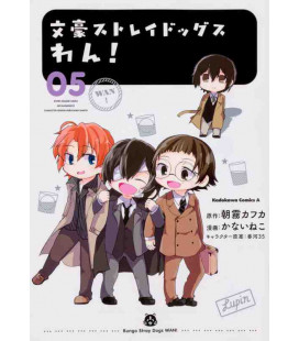 Bungo Stray Dogs Wan Vol. 5