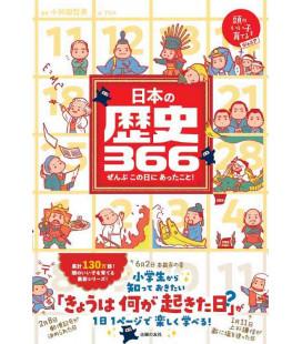 Nihon no Rekishi 366