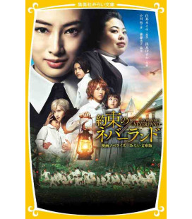 Yakusoku no nebarando (The Promised Neverland) - Novel based on the film