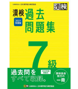 Mock exams Kanken level 7 - Revised in 2021 by The Japan Kanji Aptitude Testing Foundation