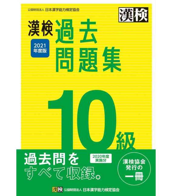 Mock exams Kanken level 10 - Revised in 2021 by The Japan Kanji Aptitude Testing Foundation