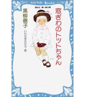 Totto-Chan: The Little Girl at the Window - Japanese novel written by Tetsuko Kuroyanagi