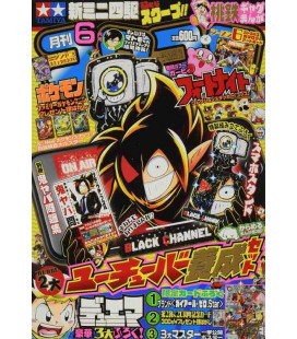 Coro Coro Comic - Vol. 6 - June 2021
