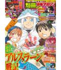 Bessatsu Shonen Magazine - Vol. 6 - June 2021