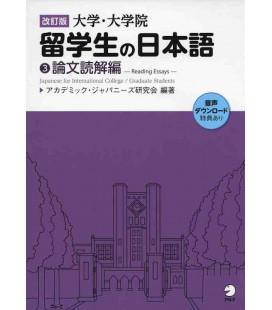 Ryugakusei no Nihongo 3 - Japanese for International College - Reading Essays - Includes audio
