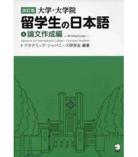 Ryugakusei no Nihongo 4 - Japanese for International College - Writing Essays