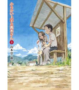 Karakai Jozu no Takagi-san Vol. 2 (Teasing Master Takagi-san)
