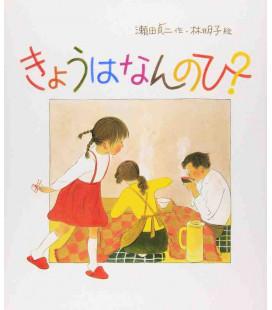 Kyou ha Nan no Hi? (Illustrated tale in Japanese)