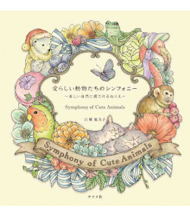 Symphony of Cute Animals - Coloring book