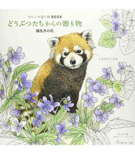 Watashi no nurie Book dobutsutachi kara no okurimono - Coloring book