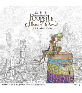 Akihiro Nishino's Poupe Lle of Chimney Town - Coloring book