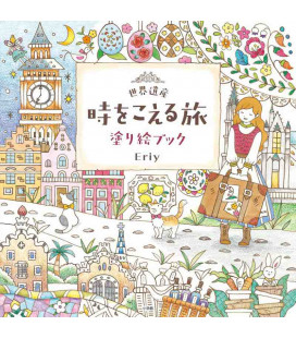 Seikaiisan-ji o koeru tabi Nuri E book - Coloring book