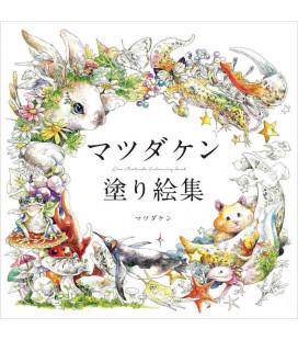 Matsuda Ken nurie-shu - Coloring book