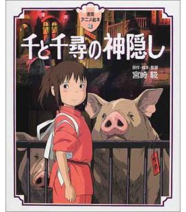 Spirited Away - Tokuma anime E hon - Movie Picture Book