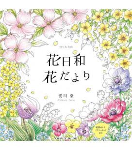 Nuri e Book hanabiyori hanadayori - Coloring book
