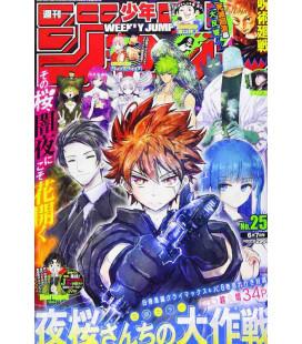 Weekly Shonen Jump - Vol. 25 - June 2021