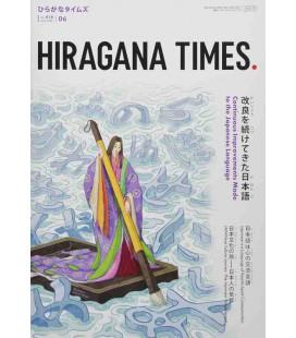 Hiragana Times Nº416 - June 2021 - Japanese/English Bilingual Magazine