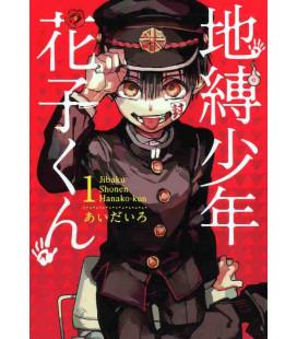 Jibaku Shonen Hanako-kun Vol.1