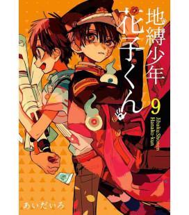 Jibaku Shonen Hanako-kun Vol.9