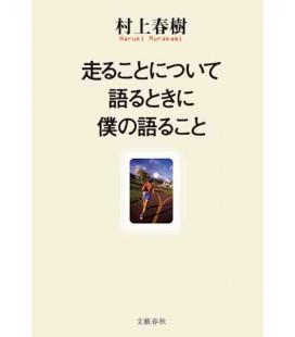 What I Talk About When I Talk About Running - Essay written by Haruki Murakami