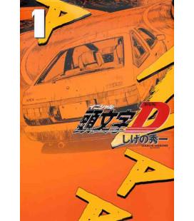 Initial D Vol.1 - New edition