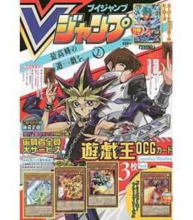 V Jump - Vol. 7 - July 2021