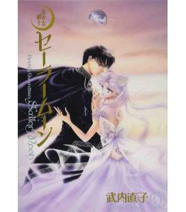 Sailor Moon Vol. 9 Kanzenban Edition