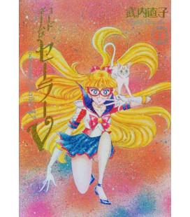 Codename Sailor V Vol. 1 Kanzenban Edition