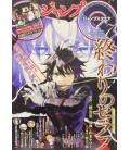 Jump Square - Vol. 7 - July 2021
