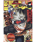 Weekly Shonen Jump - Vol. 27 - June 2021