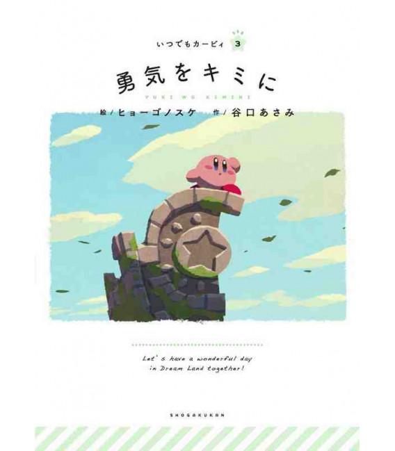 Yuki Wo Kimini - Kirby children's book