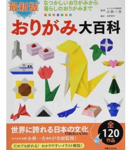 Origami Daihyakka - 120 instructions to make Origami