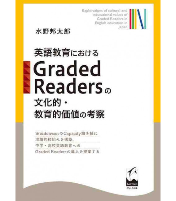 Graded Readers - Explorations of cultural and educational values of Graded Readers