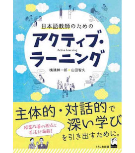 Active Learing for Japanese teachers