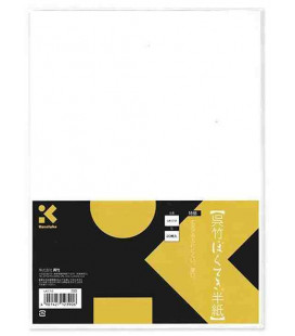 Kuretake Calligraphy Sheets- Model LA17-2 (Beginner)- 20 sheets- Thick paper
