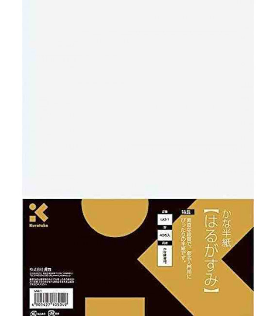 Kuretake Calligraphy sheets - Model LA3-1 (beginner)- 40 sheets - Kana Practice - Thin paper