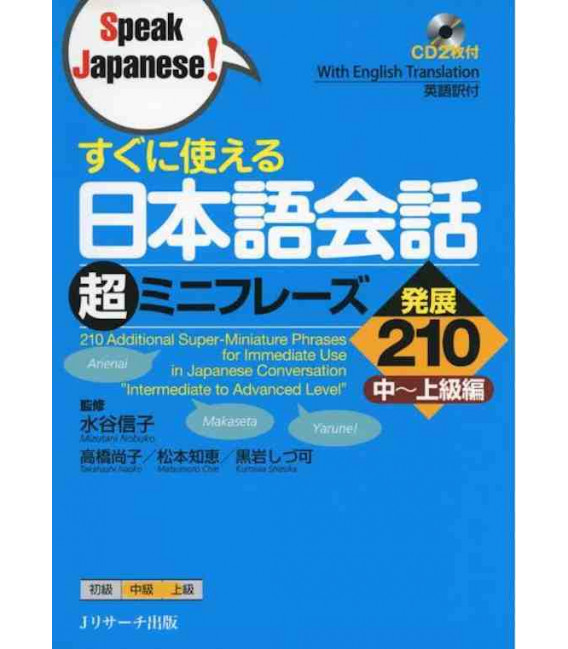 210 Additional Super-Miniature Phrases for Immediate Use in Japanese Conversation (Includes 2 CDs)