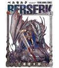 Berserk Vol.3