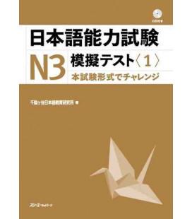 JLPT N3 - Nihongo Noryoku Shiken N3 Mogi Tesuto 1 + CD (Mock exam JLPT N3)