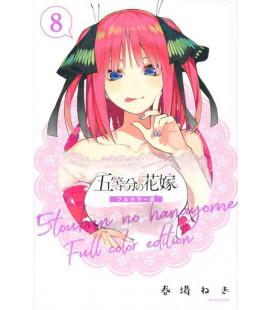Go-tobun no Hanayome (The Quintessential Quintuplets) - Vol. 8 - Full color Edition