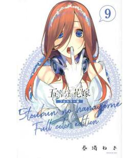Go-tobun no Hanayome (The Quintessential Quintuplets) - Vol. 9 - Full color Edition