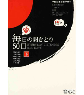 Everyday Listening in 50 Days- Listening Tasks for Intermediate Students - Vol.2 (Includes 1 CD)