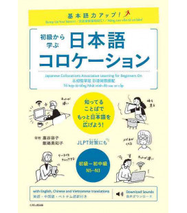 Japanese Collocations - Associative Learning for Beginners On - Includes audio download