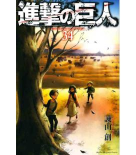 Shingeki no Kyojin (Attack on Titan) Vol. 34