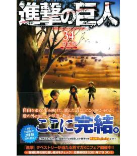 Shingeki no Kyojin (Attack on Titan) Vol. 34 - Beginning - Limited edition