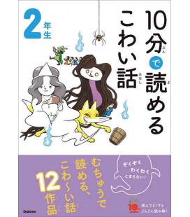 10-Pun de Yomeru Kowai Hanashi - Scary stories to read in 10 minutes - 2nd Grade Elementary School reading in Japan