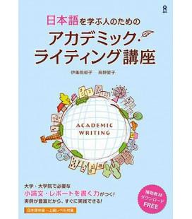 Nihongo wo Manabu Hito no tame no Academic Writing Kouza - Incl. audio download